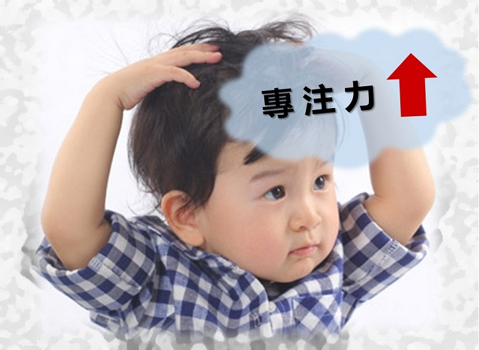 幼兒專注力訓練(留名)